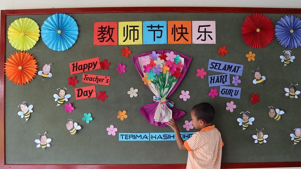 kindergarten schools of Shanghai